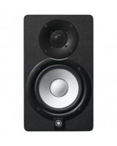 "Yamaha HS5I 5"" Active Studio Monitor - Black (Single) Installation Version"